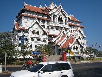 Ubon Cultural Center